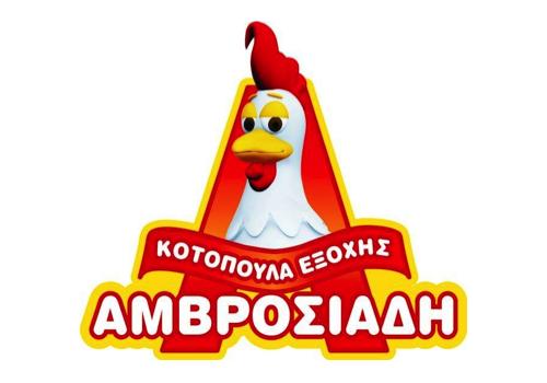 Αμβροσιάδης